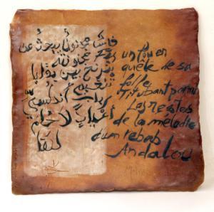 Texte de Mohamed Bennis